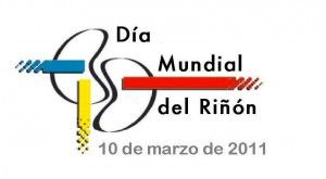 Logo-WKD-2011
