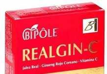bipole_realgin_c