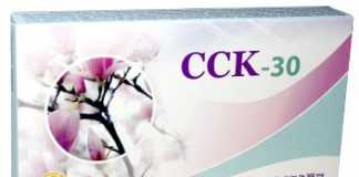 fenioux_cck30.jpg
