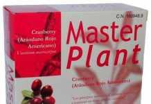 master_plant_cranberry.jpg