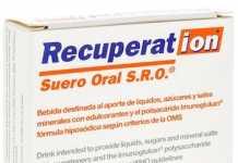 recuperat-ion_suero_oral_sabor_naranja_4_sobres.jpg