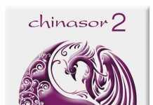 chinasor-2.jpg