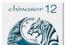 chinasor-12.jpg