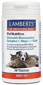 lamberts_pet_nutrition_glucosamina.jpg