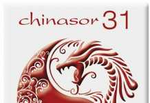 chinasor-31.jpg