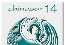 chinasor-14.jpg