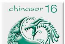 chinasor-16.jpg