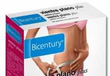 bicentury_vientre_plano_plus.jpg