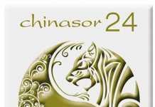 chinasor-24.jpg