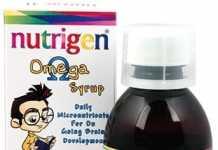 nutrigen_omega.jpg