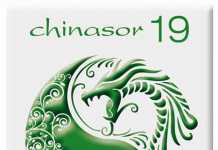 chinasor-19.jpg