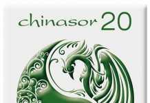chinasor-20.jpg
