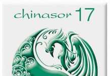 chinasor-17.jpg