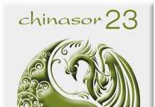 chinasor-23.jpg
