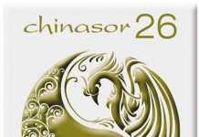 chinasor-26.jpg