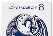 chinasor-8.jpg