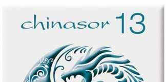 chinasor-13.jpg