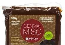 genmai-miso-400g.jpg