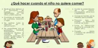 nocomer2